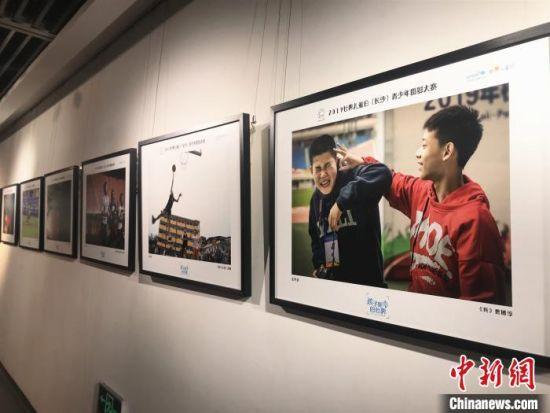 2019世界儿童日(长沙)青少年摄影大赛获奖照片展。 刘着之 摄