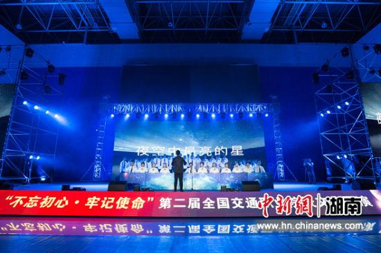 第二届全国交通职业院校文艺展演在湖南交通职院举行。