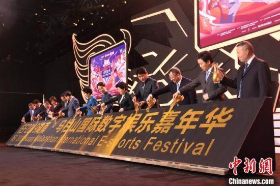 中韩嘉宾共同启动IEF2019湖南・马栏山国际数字娱乐嘉年华。 主办方供图