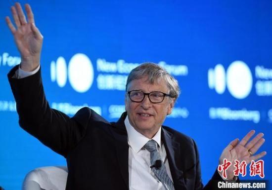 经济观察:面对美中脱钩论 比尔·盖茨很担忧