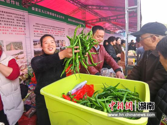 娄底娄星区优质农产品博览会举行