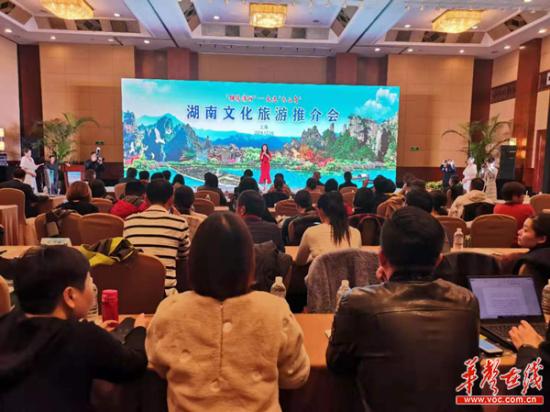 """""""锦绣潇湘""""走进""""长三角"""" 湖"""