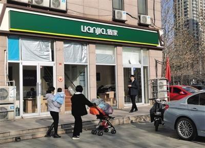 去年北京二手房市场一波三折3月曾现