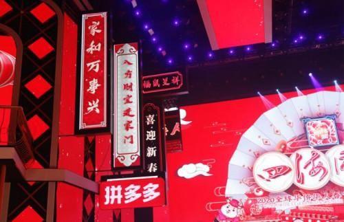 唐人街舞美带来沉浸式体验