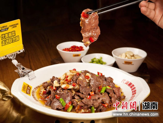 炊烟时代小炒黄牛肉选材自最新鲜的上等黄牛肉。