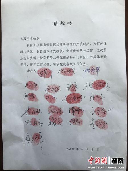 永�d�h(xian)�h(xian)直�C�P1000余名�h�Tbei)�x糠追�犭战。永性Axian)委宣(xuan)�鞑�kang)┤