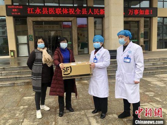 爱心物资都在第一时间转交给了江永县人民医院。江永县供图