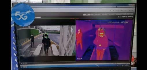 安装在长沙烟草局办公区域的5G+红外线体温检测系统,过往员工的体温情况快速清晰可见。
