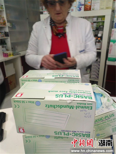 海外孔子学院师生采购医疗物资。