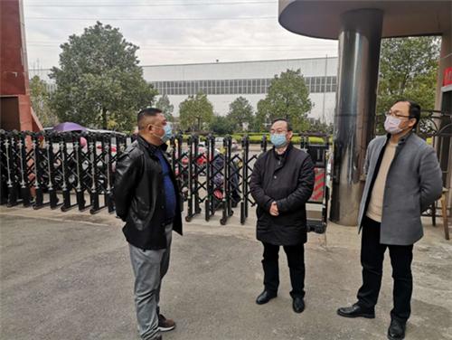 娄底市教育局指导驻企疫情防控联