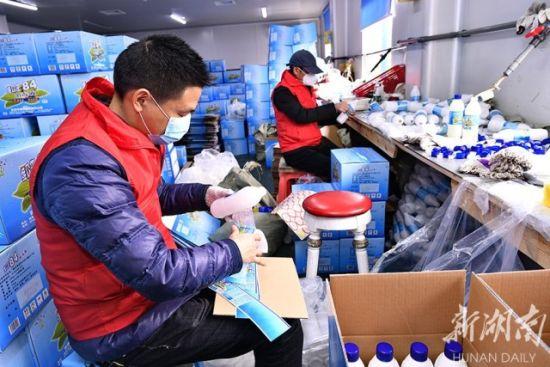 2月3日,长沙县黄兴镇长沙华康消毒剂有限公司,10余名党员志愿者在帮助生产消杀用品。 湖南日报・华声在线记者童迪 摄