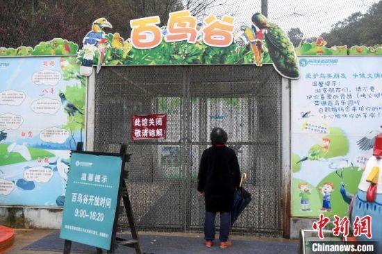 动物园的部分室内场馆仍未开放。 杨华峰 摄