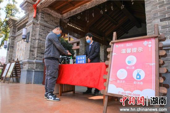 多措并举保障游客安全与健康。