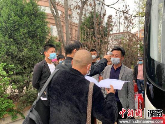【中新网】56名湖北籍技术工人到湖南衡东返岗复工