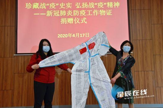防护服上除了医护人员,还有一线记者的签名。