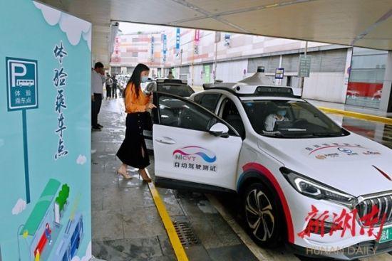 (5月15日,湖南湘江新区东方红路段,市民在准备试乘体验智慧交通车辆。 湖南日报・新湖南客户端记者 徐行 摄)