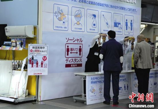 日本东京都政府开始调查废水中的新冠病毒数量