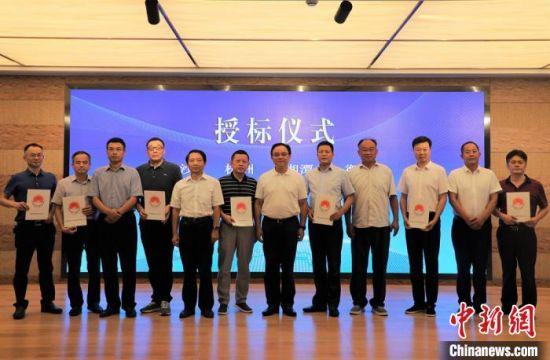 湖南省247家企业被授予地理标志专用标志。 周闯 摄