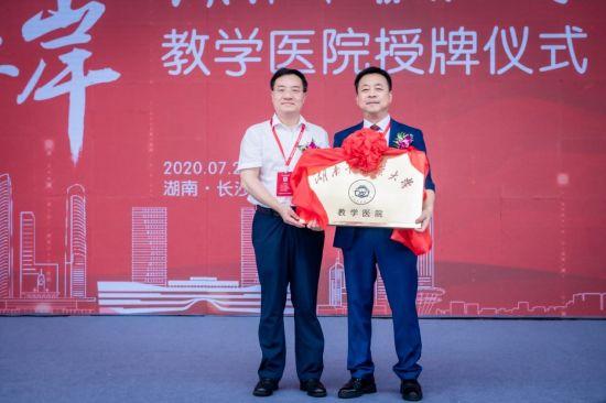 湖南妇女儿童医院与湖南中医药大学附属医院签约授牌。