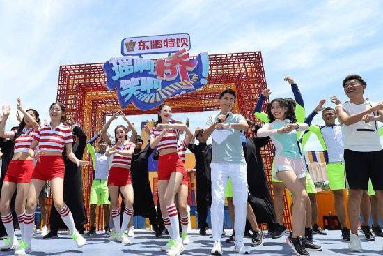 《摇啊笑啊桥3》摇到岳阳南湖 摇