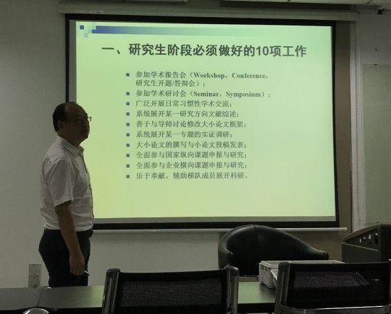 袁凌给2019级新生上学术研究旅程中的第一课。湖大工商管理学院供图