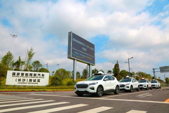 南智能网联汽车测试与应用场景成为中国的高地。