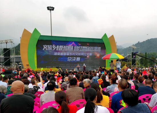 湖南省首届乡村文旅网红大赛总决赛举行。