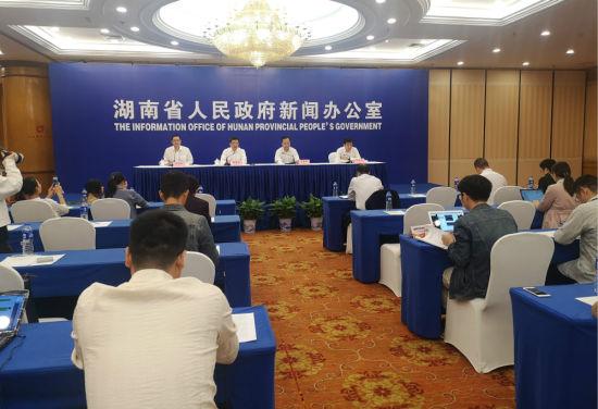 湖南省国土空间规划工作新闻发布会现场。