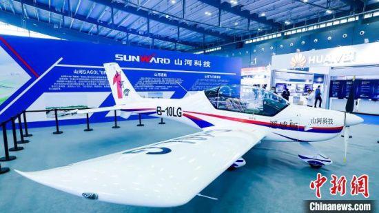 山河智能展出科技轻型运动飞机。湖南省贸促会供图