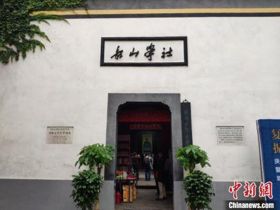 湖南自修大学旧址(原为船山学社旧址)。 王昊昊 摄