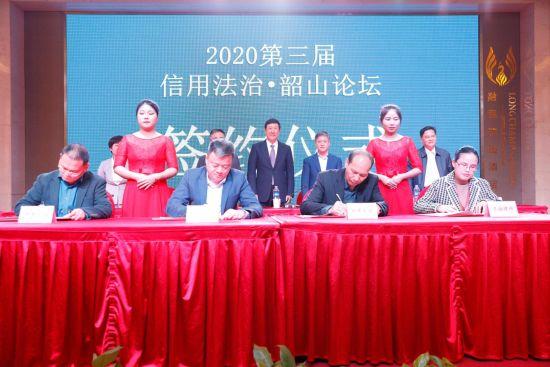 签约环节。湘潭大学供图