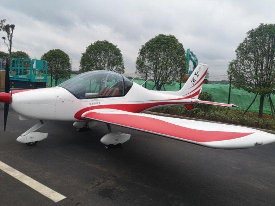 4、山河智能的小型飞机。 唐小晴 摄