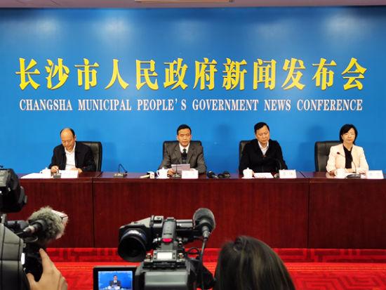 第六届中国民营企业合作大会将于11月14日在长沙开幕。