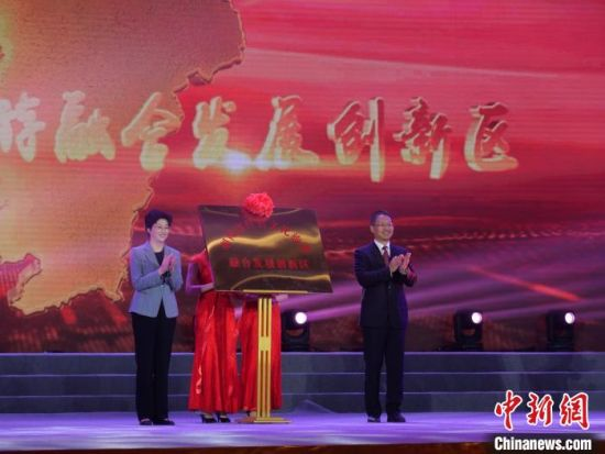 湘赣边红色文化旅游融合发展创新区揭牌。 王昊昊 摄