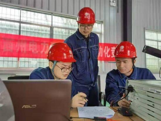 湘西州电力职工配电自动化竞赛举行。
