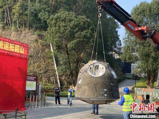 神舟十号载人飞船返回舱运抵湖南韶山。韶山市委宣传部供图