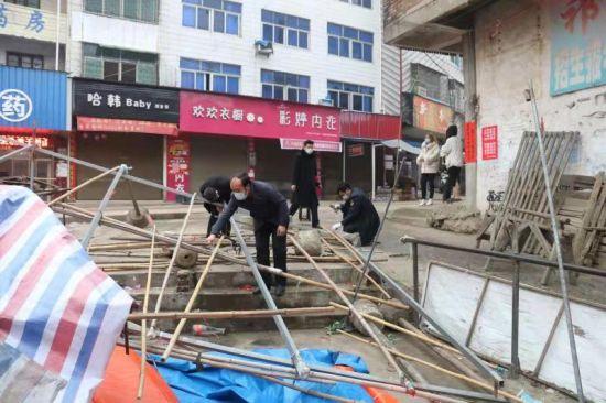湖南祁东县建立问题清单台账彻改