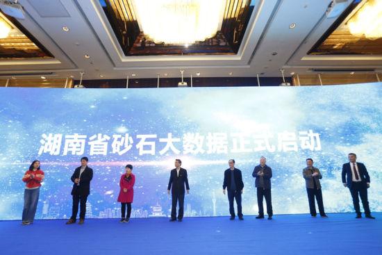 http://www.hunanpp.com/caijingfenxi/179875.html