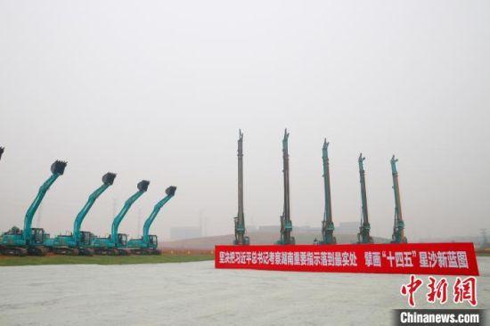 """践行""""三高四新""""战略,湖南长沙以项目建设""""作答""""。 蒋炼 摄"""