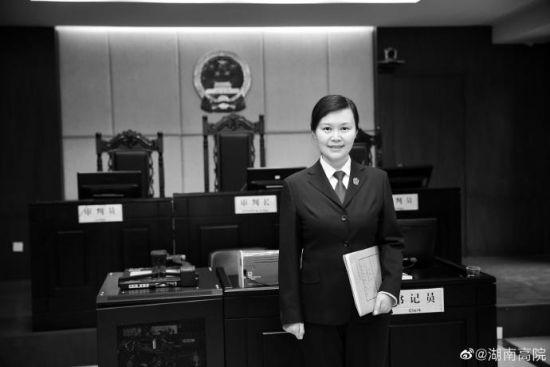 图片来源:湖南高院官方微博