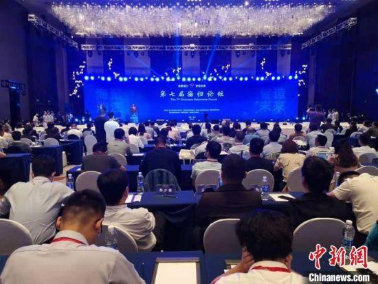 2020年9月27日,第七届海归论坛在湖南长沙开幕。 刘曼 摄