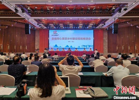 2020年9月15日,全省同心美丽乡村建设现场推进会在韶山召开。 刘曼 摄