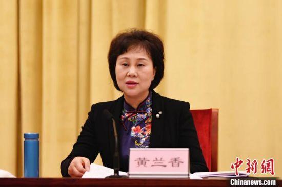 湖南省委常委、省委统战部部长黄兰香在会上作重要讲话。 张国强 摄