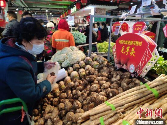 民众采购浏阳普迹镇书院村的毛芋头。 王昊昊 摄