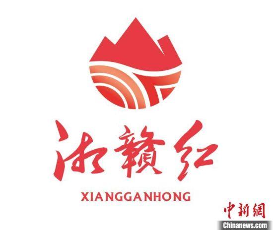 """""""湘赣红""""品牌商标。湖南农业杂志社供图"""