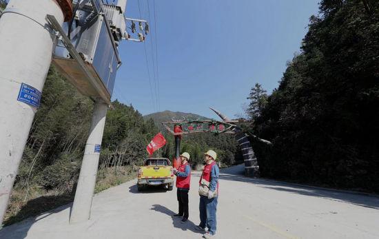 巡视通往瑶乡的主干线路。