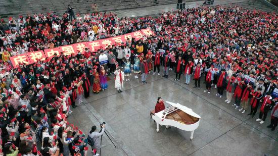 南华大学开学第一课唱响爱党爱国