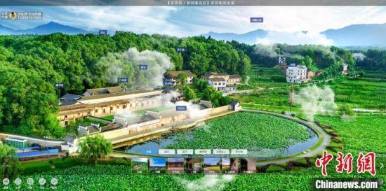 曾国藩故居VR全景展馆。网站截图