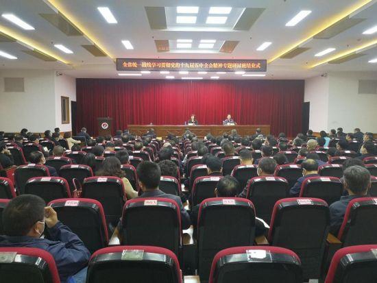 湖南省统一战线学习贯彻党的十九届五中全会精神暨民主党派学习中共党史专题研讨班9日在长沙结业。