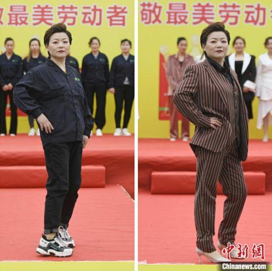 女工人身着工装与西装亮相T台。(拼接图) 杨华峰 摄
